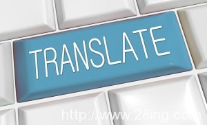 Difference Between Translate and Interpret