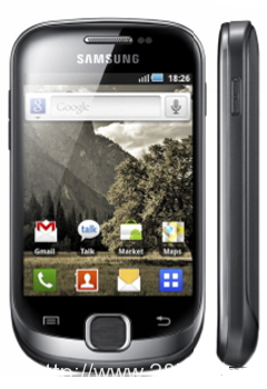 Difference Between Samsung Android Smart phones Galaxy Fit and Galaxy Mini -