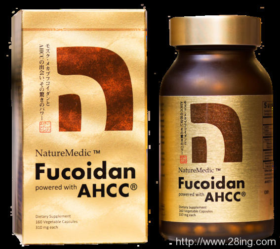 Difference Between Fucoidan and Fucoxanthin | Fucoidan vs Fucoxanthin
